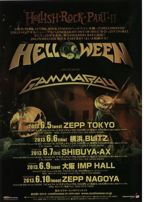 Helloween Helish Rock Part Ii 2013 Japanese Handbill Handbills