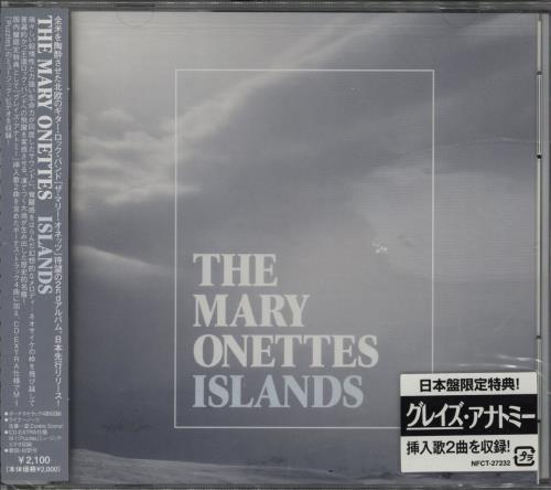 The Mary Onettes Islands Promo Sample Sealed 2009 Japanese Cd Album Nfct27232