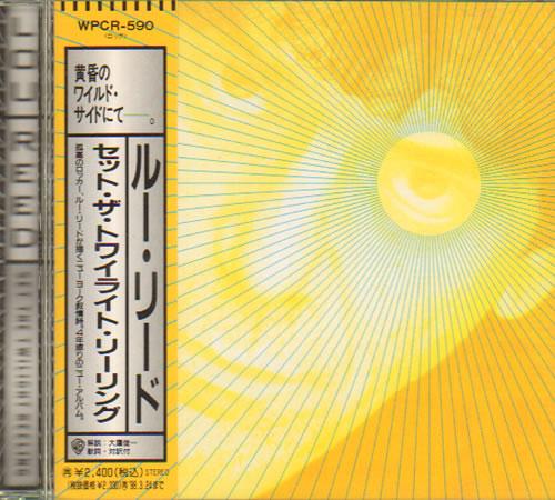 Lou Reed Set The Twilight Reeling 1996 Japanese Cd Album Wpcr 590