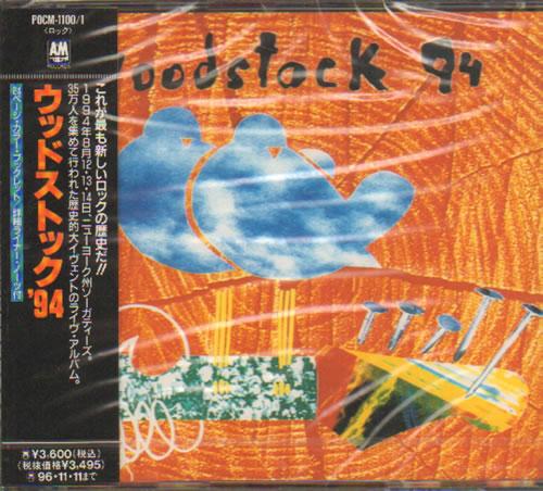 Woodstock Woodstock 94 Sealed 1994 Japanese Cd Album Pocm 1100 1