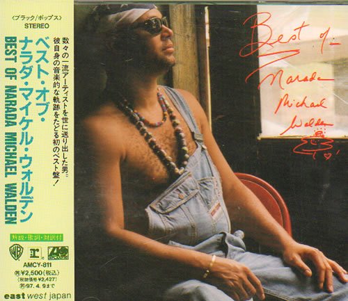 Narada Michael Walden Best Of Narade Michael Walden 1995 Japanese Cd Album Amcy 811