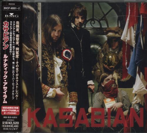 Kasabian West Ryder Pauper Lunatic Asylum 2009 Japanese 2 Cd Album Set Bvcp400012