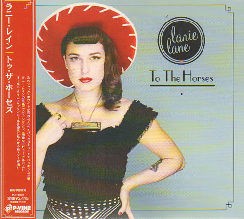 Lanie Lane To The Horses Sealed 2012 Japanese Cd Album Pcd 93479