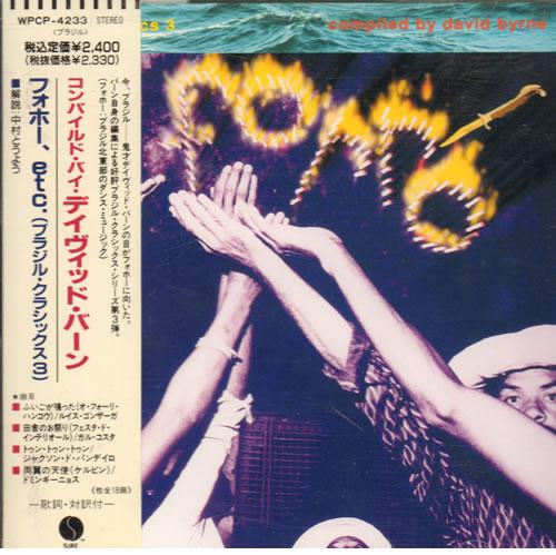 Various World Music Brazil Classics 3 Music Of The Brazilian Northeast 1991 Japanese Cd Album Wpcp 4233