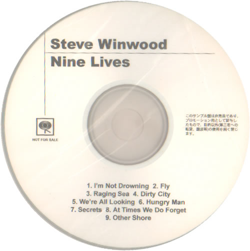 Steve Winwood Nine Lives 2008 Japanese Cd R Acetate Cd R
