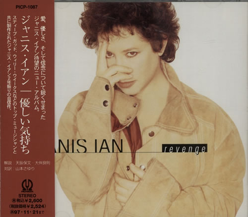 Click to view product details and reviews for Janis Ian Revenge 1995 Japanese Cd Album Picp 1087.