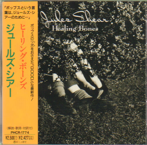 Jules Shear Healing Bones 1994 Japanese Cd Album Phcr 1774