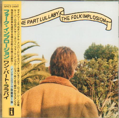 The Folk Implosion One Part Lullaby 1999 Japanese Cd Album Mvct 24057