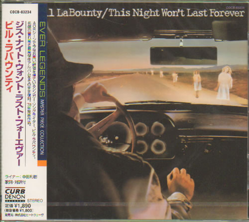 Click to view product details and reviews for Bill Labounty This Night Wont Last Forever 2000 Japanese Cd Album Cocb 83234.