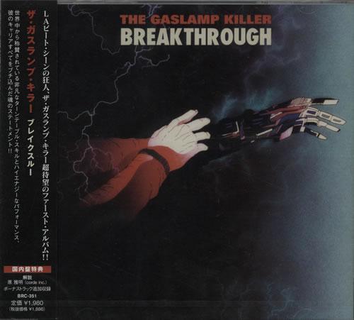 The Gaslamp Killer Breakthrough 2012 Japanese Cd Album Brc 351