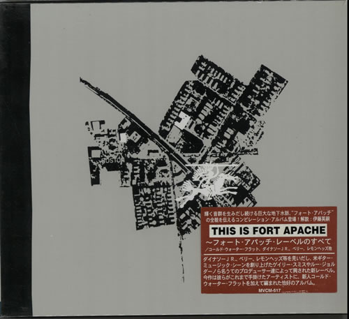 Various Indie This Is Fort Apache 1995 Japanese Cd Album Mvcm 517