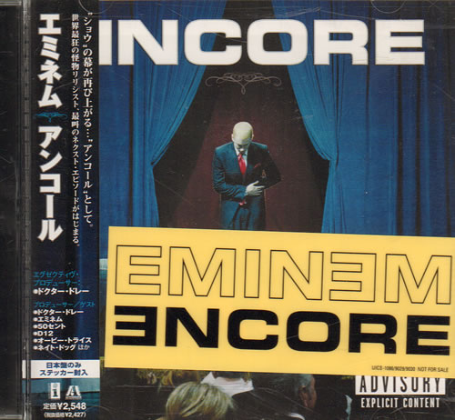 Eminem Encore Records, LPs, Vinyl and CDs - MusicStack