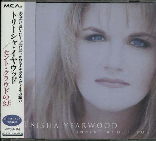 Click to view product details and reviews for Trisha Yearwood Thinkin About You 1995 Japanese Cd Album Mvcm 516.