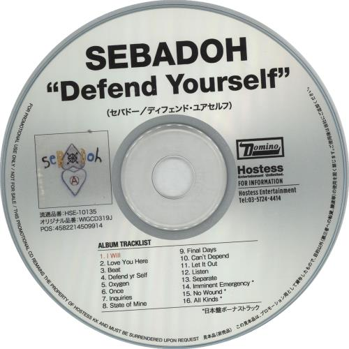 Click to view product details and reviews for Sebadoh Defend Yourself Press Release 2013 Japanese Cd Album Hse 10135.