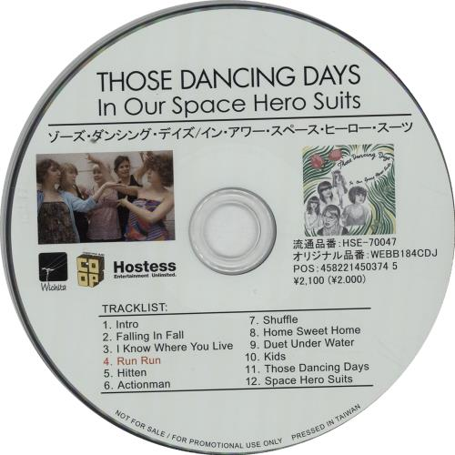 Those Dancing Days In Our Space Hero Suits Press Release 2008 Japanese Cd Album Hse 70047