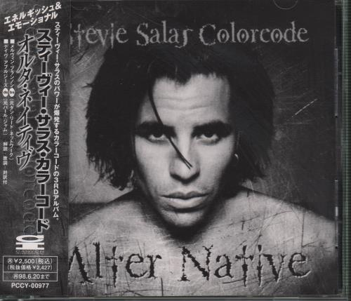 Click to view product details and reviews for Stevie Salas Alter Native 1996 Japanese Cd Album Pccy 00977.