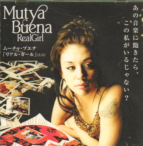Mutya Buena Real Girl 2007 Japanese Cd R Acetate Cd R