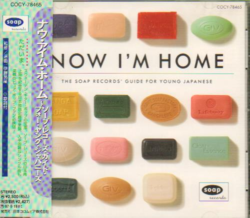 Click to view product details and reviews for Various Indie Now Im Home 1997 Japanese Cd Album Cocy 78465.