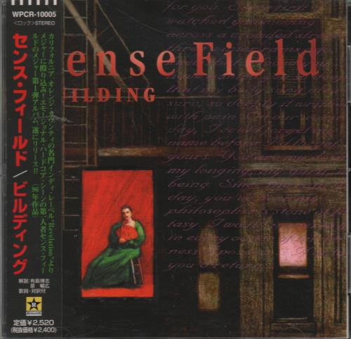 Click to view product details and reviews for Sense Field Building 1996 Japanese Cd Album Wpcr 10005.