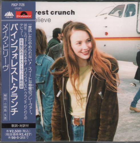 Click to view product details and reviews for Pineforest Crunch Make Believe 1996 Japanese Cd Album Pocp 7126.