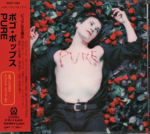 Click to view product details and reviews for Pogo Pops Pure 1987 Japanese Cd Album Picp 1052.