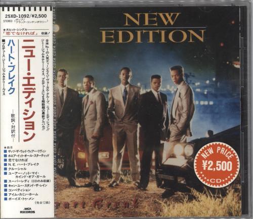 New Edition Heart Break 1988 Japanese Cd Album 25xd 1092