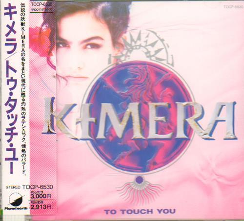 Kimera To Touch You 1991 Japanese Cd Album Tocp 6530