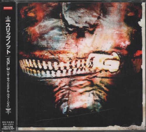 Slipknot Vol 3 Records Lps Vinyl And Cds Musicstack