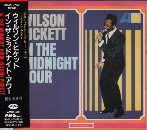 Click to view product details and reviews for Wilson Pickett In The Midnight Hour 1995 Japanese Cd Album Amcy 585.