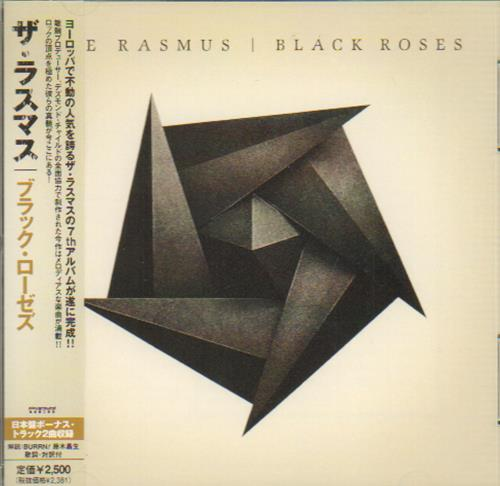 Click to view product details and reviews for The Rasmus Black Roses Promo Sample Obi 2008 Japanese Cd Album Uico 1152.