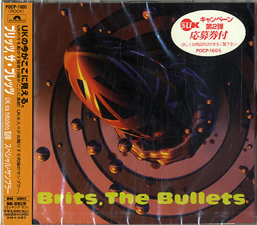 Click to view product details and reviews for Various Indie Brits The Bullets 1996 Japanese Cd Album Pocp 1605.