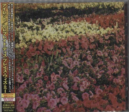 Click to view product details and reviews for Islet Celebrate This Place With Me Obi Sealed 2010 Japanese Cd Album Yrcg 90058.