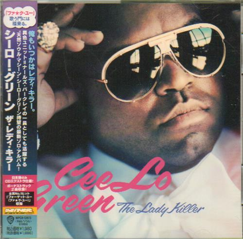 Click to view product details and reviews for Cee Lo The Lady Killer Obi 2010 Japanese Cd Album Wpcr 13973.