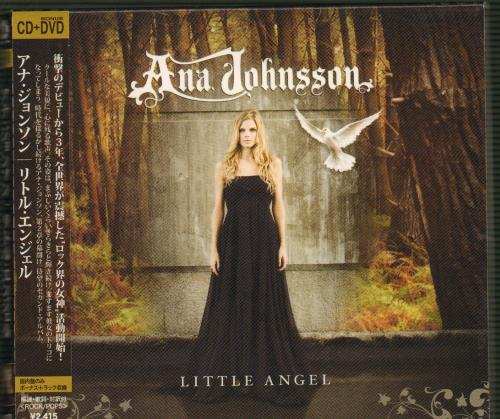 Click to view product details and reviews for Ana Johnsson Little Angel 2007 Japanese 2 Disc Cd Dvd Set Avcd23244 B.
