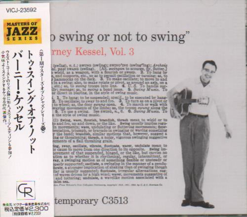 Click to view product details and reviews for Barney Kessel To Swing Or Not To Swing 1991 Japanese Cd Album Vicj 23592.