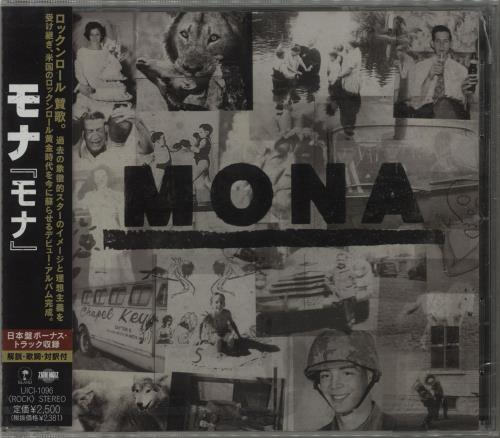 Click to view product details and reviews for Mona Mona Obi 2011 Japanese Cd Album Uici 1096.
