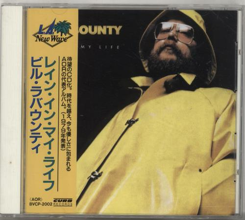 Click to view product details and reviews for Bill Labounty Rain In My Life 1991 Japanese Cd Album Bvcp 2002.