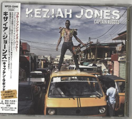 Click to view product details and reviews for Keziah Jones Captain Rugged 2013 Japanese Cd Album Wpcr 15440.