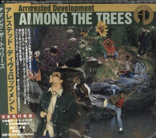 Click to view product details and reviews for Arrested Development Among The Trees 2004 Japanese 2 Disc Cd Dvd Set Pccy 01722.
