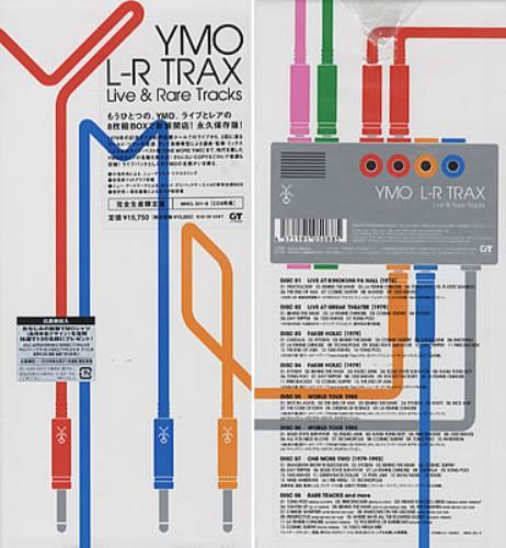 YMO L-R Trax
