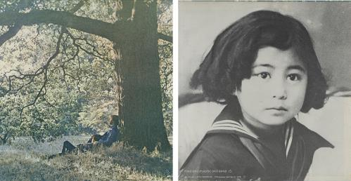 Yoko Ono Yoko Ono / Pl...