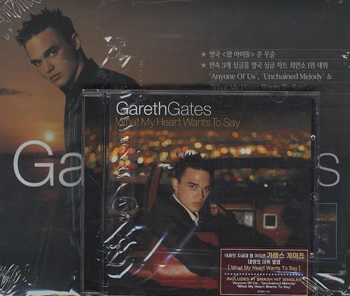 Gareth Gates What My Heart Wants To Say 2002 Korean CD album BMGRD1557