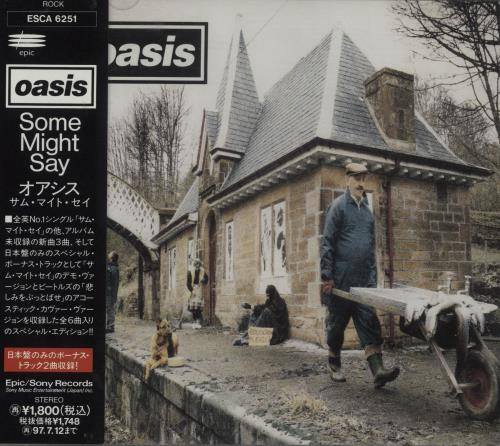 Oasis Some Might Say 1995 Japanese CD single ESCA6251
