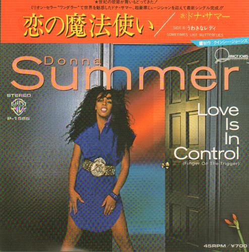 Donna Summer Love Is In Control (Finger On The Trigger)  White Label 1982 Japanese 7 vinyl P1666