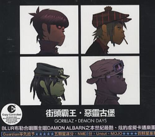 Gorillaz Demon Days 2005 Taiwanese CD album 094631168826
