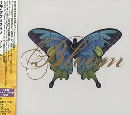 Sarah McLachlan Bloom  Remix Album 2005 Japanese CD album BVCP21436