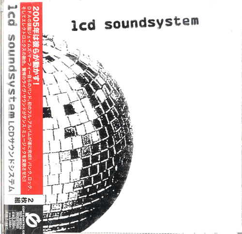 LCD Soundsystem LCD Soundsystem 2005 Japanese 2CD album set TOCP66353.54