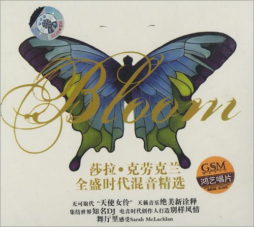 Sarah McLachlan Bloom Remix Album 2008 Chinese CD album GSM07739