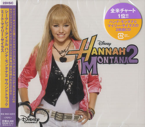 Miley Cyrus Hannah Montana 2  Meet Miley Cyrus  Sealed 2008 Japanese 2CD album set AVCW127145