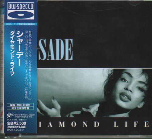 Sade Diamond Life 2009 Japanese BluSpec CDS EICP20016